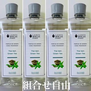 ランプベルジェ 緑茶 4本 DCHL JAPAN  正規品 新品未使用(アロマオイル)
