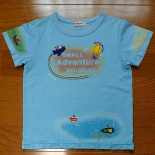 ミキハウス(mikihouse)のミキハウス Tシャツ 水色(Tシャツ/カットソー)