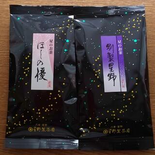星野製茶園の緑茶(茶)