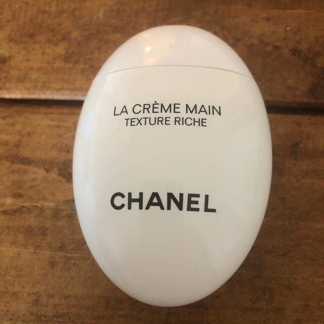 CHANEL(シャネル)のCHANEL ハンドクリーム ラクレームマンリッシュ コスメ/美容のボディケア(ハンドクリーム)の商品写真