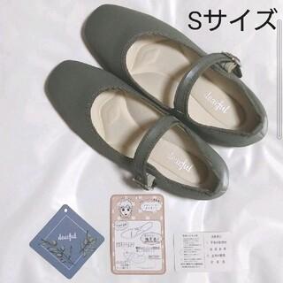 しまむら - プチプラのあや ストラップシューズ S カンフーシューズ パンプス 靴 フラット