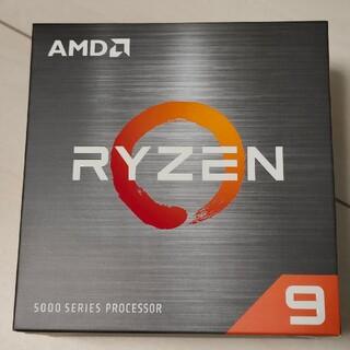 AMD Ryzen9 5950x