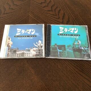ミラーマン ミュージックファイル 2枚(テレビドラマサントラ)