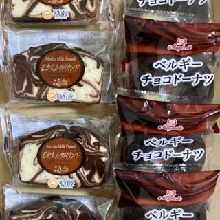 香月堂 モカミルクパウンド4個 ベルギーチョコドーナツ4個