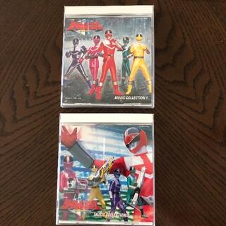 未来戦隊タイムレンジャー ミュージックコレクション 1、2 (テレビドラマサントラ)