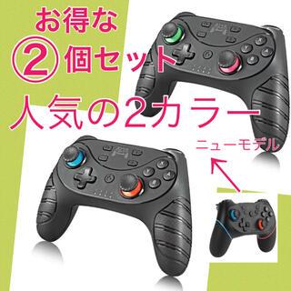 最新モデル!Switchワイヤレスコントローラー スイッチプロコン