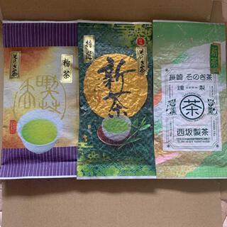 新茶 そのぎ茶 特選玉緑茶100g 玉緑茶100g 粉茶100g 長崎県産(茶)
