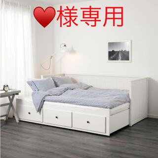 イケア(IKEA)の6.15 IKEA 新品未開封 HEMNES ヘムネス(シングルベッド)