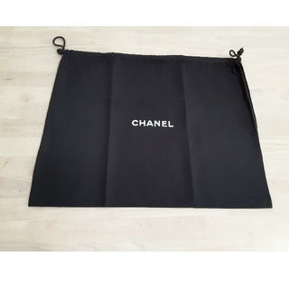 シャネル(CHANEL)のCHANEL保存袋(ショップ袋)