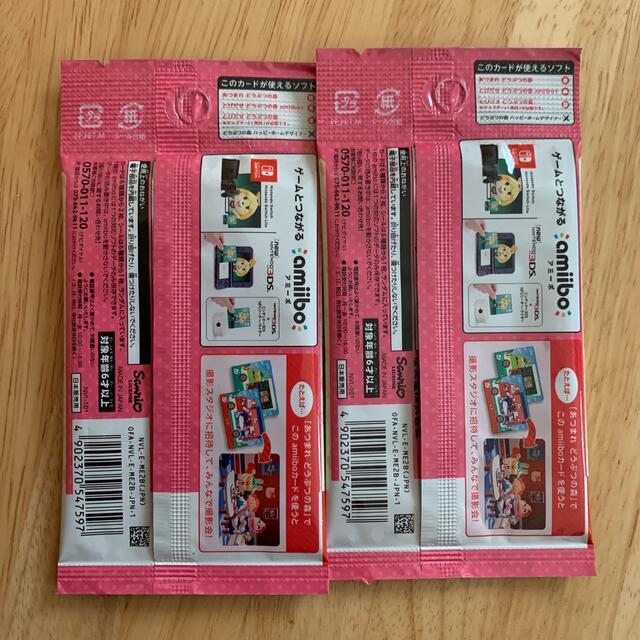 任天堂(ニンテンドウ)のサンリオ amiiboカード どうぶつの森 お値下げ エンタメ/ホビーのアニメグッズ(カード)の商品写真