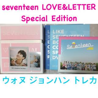 セブンティーン(SEVENTEEN)の廃盤 ウォヌ ジョンハン トレカ ラブレターリパケSPECIAL EDITION(K-POP/アジア)