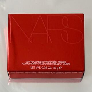 NARS - NARSライトリフレクティングセッティングパウダー プレストN
