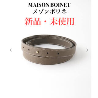 IENA - 【MAISON BOINET /メゾンボワネ】ステッチリボンベルト