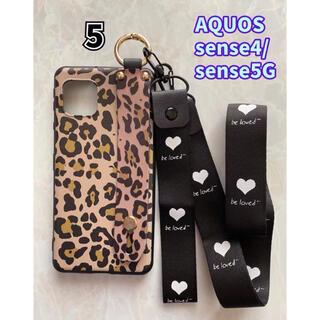 アクオス(AQUOS)のSHARPハンドベルト&ストラップ2点付きAQUOS sense4 ⑤番ヒョウ柄(Androidケース)