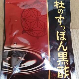 健康の杜 杜のすっぽん黒酢