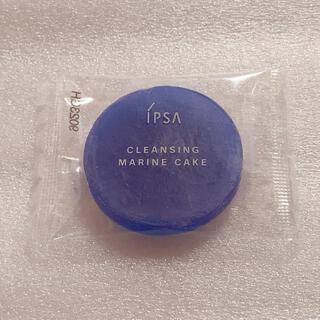 最終値下げ IPSA 洗顔石鹸 サンプル 試供品