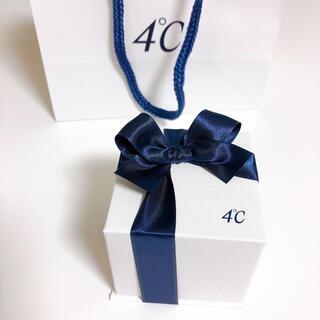 ヨンドシー(4℃)の4℃ ヨンドシー アクセサリーケース 紙袋 空箱 ネックレス リング ショッパー(ネックレス)