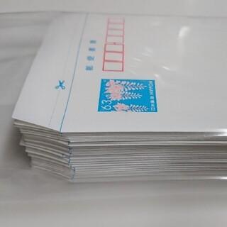 郵便書簡 ミニレター 50枚(使用済み切手/官製はがき)