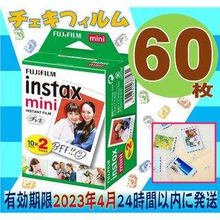 フジフイルム(富士フイルム)の限定特価instaxmini チェキフィルム 60枚 有効期限23年4月 新品(フィルムカメラ)
