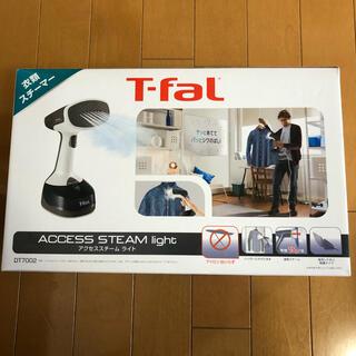 ティファール(T-fal)のアクセススチーム ライト 新品未使用(アイロン)