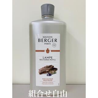 ランプベルジェ ワイルドウッド 1本 DCHL JAPAN  正規品 新品未使用(アロマオイル)