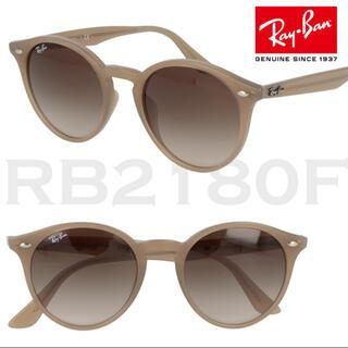 Ray-Ban - Reyban レイバン サングラス 2180F
