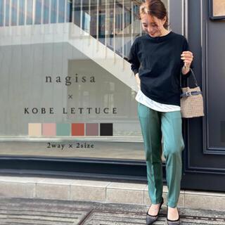 コウベレタス(神戸レタス)の神戸レタス Nagisaさんコラボ ポケットフリル付き2wayテーパードパンツ(カジュアルパンツ)