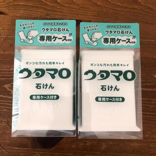 トウホウ(東邦)の【新品未使用】ウタマロ石鹸 と専用ケース 2セット(洗剤/柔軟剤)