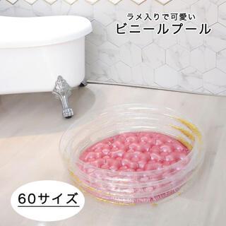 プール ビニールプール 丸型 丸型プール 子供用 キッズ 60サイズ 水遊び (マリン/スイミング)