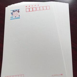 《さんてん様専用》未使用ハガキ 62円✖️20枚(使用済み切手/官製はがき)