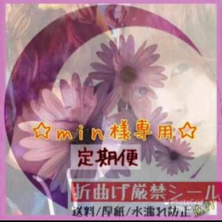 Hey! Say! JUMP 関連 ★ 7月号 5誌定期(アート/エンタメ/ホビー)
