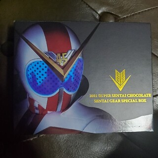 BANDAI - ゼンカイジャー スーパー戦隊チョコ センタイギア レア 非売品