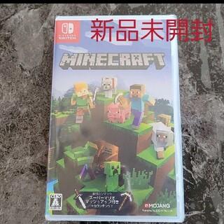 Nintendo Switch - 新品未開封 Minecraft Switch  マインクラフト マイクラ