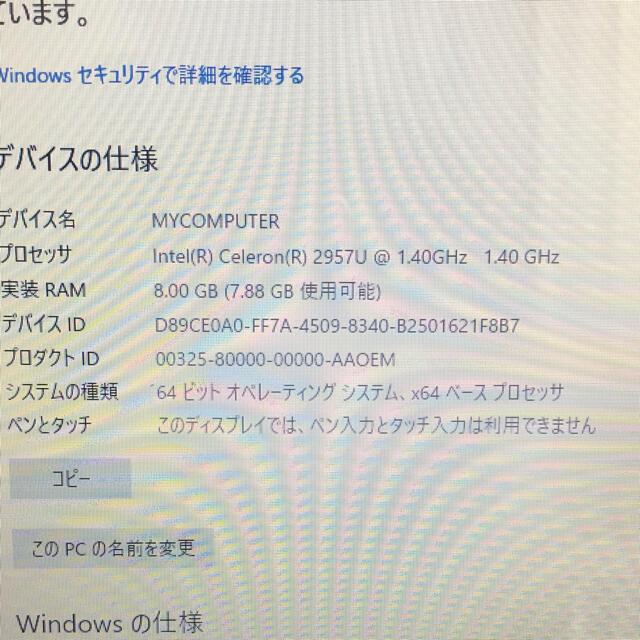 Acer(エイサー)の★人気の赤!美品!Acerのノートパソコン スマホ/家電/カメラのPC/タブレット(ノートPC)の商品写真