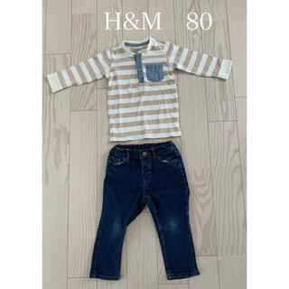 エイチアンドエム(H&M)のH&Mセット(パンツ)