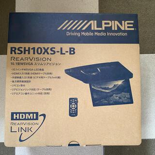 ALPINE RSH10XS-L-B(カーナビ/カーテレビ)