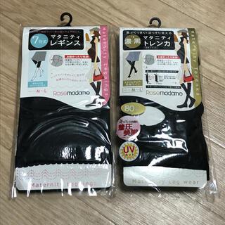 新品 M〜L マタニティ レギンス&トレンカ 黒 美脚 妊婦 (マタニティタイツ/レギンス)