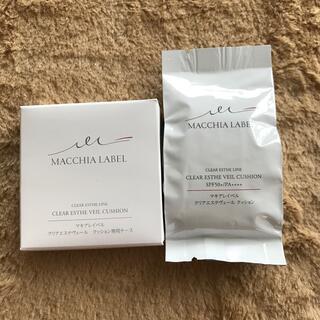 マキアレイベル(Macchia Label)のMACCHIA LABEL マキアレイベルクリアエステヴェール(ファンデーション)