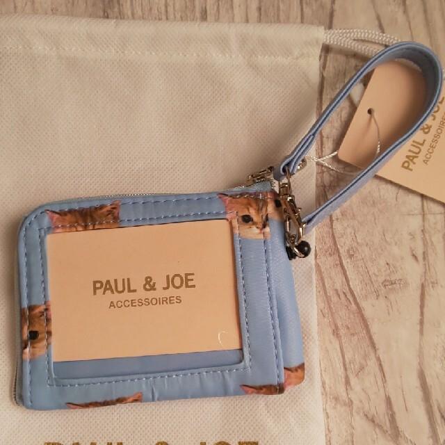 PAUL & JOE(ポールアンドジョー)のPAUL & JOE (ポール&ジョー ) パスコインケース ヌネット総柄ブ レディースのファッション小物(パスケース/IDカードホルダー)の商品写真