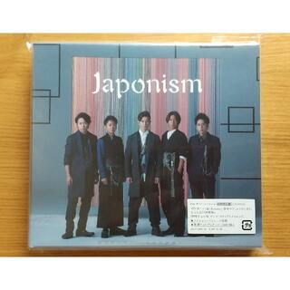 アラシ(嵐)の嵐 Japonism(初回限定盤)CD+DVD 未開封品 ジャポニズム(ポップス/ロック(邦楽))