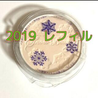 SHISEIDO (資生堂) - ♡【新品未使用❣️】スノービューティー2019 レフィル♡