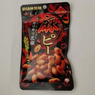 ユーハミカクトウ(UHA味覚糖)の麻ピー(菓子/デザート)