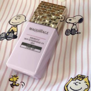 MAQuillAGE - マキアージュ