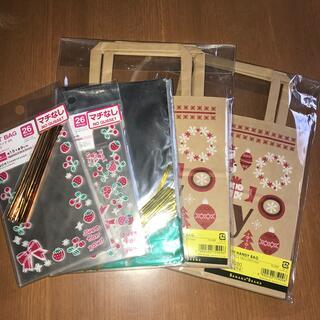 紙袋 まとめ売り(ラッピング/包装)