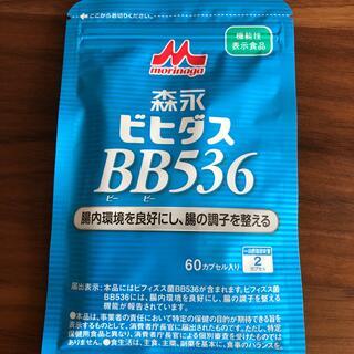 森永乳業 - 【新品未開封】ビヒダスbb536  60カプセル入り