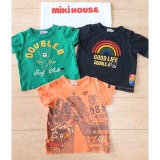 ダブルビー(DOUBLE.B)の送料無料!ミキハウス ダブルB■半袖Tシャツ3点セット■80センチ(Tシャツ)