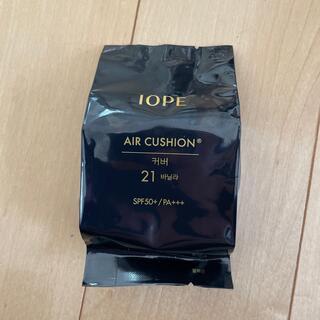 アイオペ(IOPE)のIOPE AIR cushion(ファンデーション)