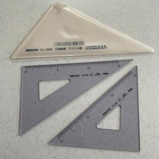 コクヨ(コクヨ)の新品【KOKUYO】三角定規 アクリル製 TZ-1002(その他)