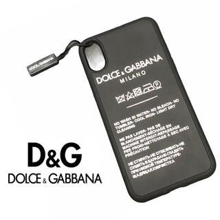 ドルチェアンドガッバーナ(DOLCE&GABBANA)の新品未使用 Dolce&Gabbana iPhoneX/XS iPhoneケース(iPhoneケース)
