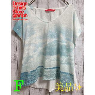 Graniph - グラニフ 海 空 半袖Tシャツ